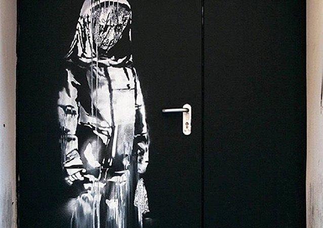 巴黎一幅纪念恐怖袭击遇害者的艺术品被盗
