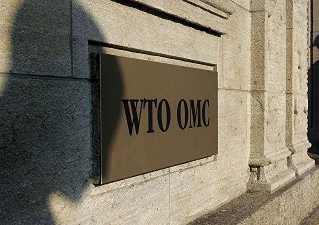 """世贸组织个别成员继续阻挠""""临时安排""""的做法将进一步损害多边贸易体制"""