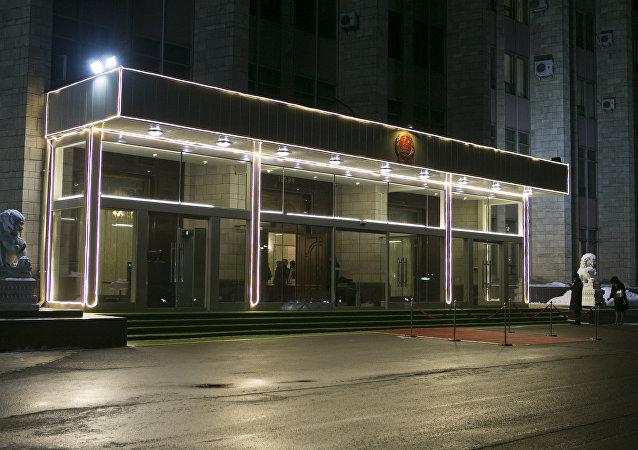 中国驻俄使馆