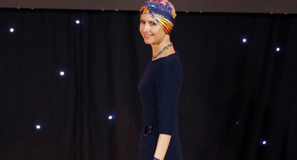 叙利亚总统夫人阿斯玛•阿萨德治愈癌症