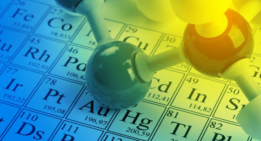 """联合国""""化学元素周期表国际年""""于法国巴黎拉开帷幕"""