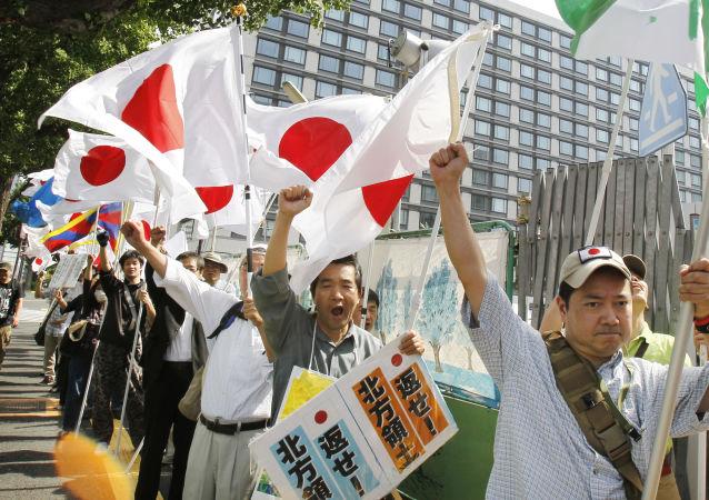 """东京举行集会要求归还""""北方领土"""""""