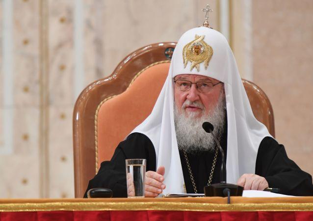 基里尔宗主教