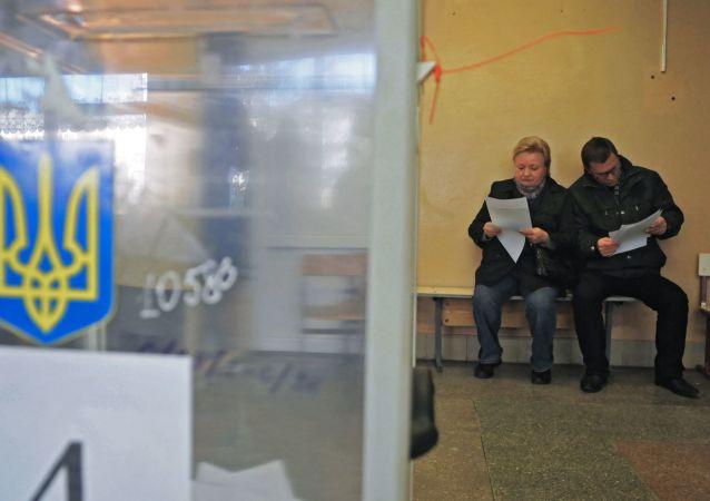 乌克兰将于3月31日举行总统选举