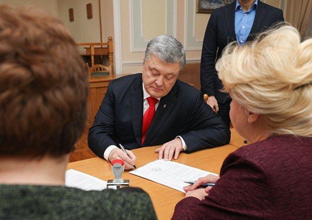波罗申科在乌克兰中央选举委员会