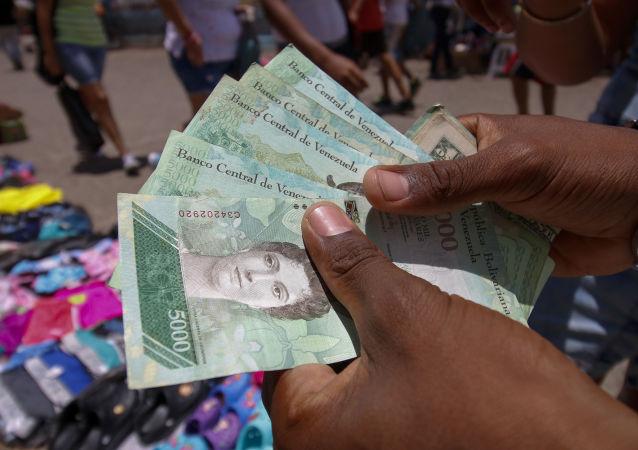 利马集团呼吁抵制马杜罗政府境外金融交易