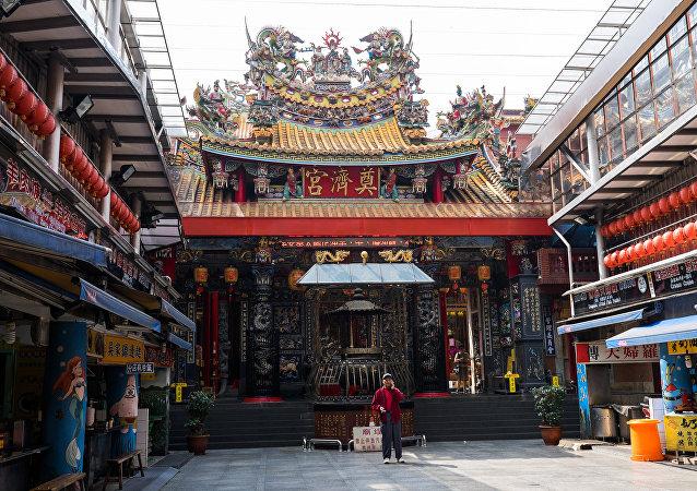 基隆市,台湾
