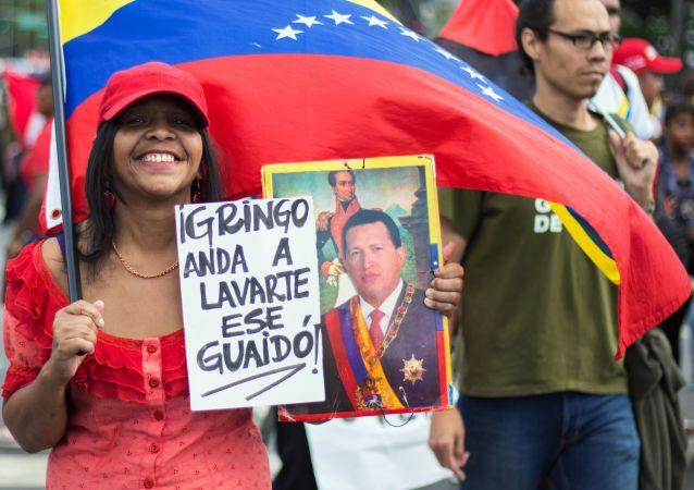 支持委内瑞拉总统马杜罗的游行