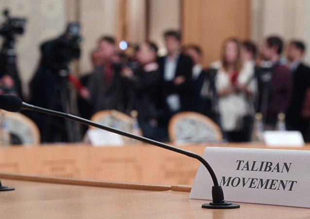 喀布尔只同意在卡塔尔与塔利班进行初步谈判