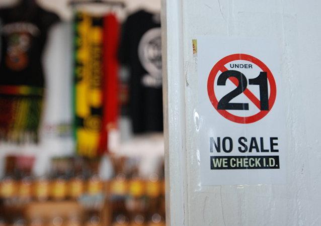 夏威夷欲禁止向100岁以下人士销售香烟