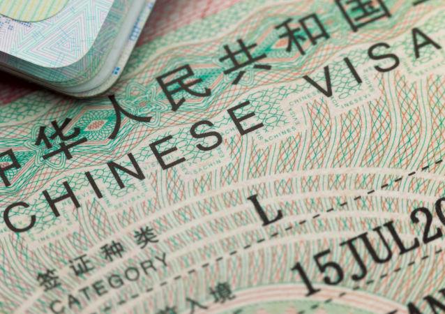 中国暂时停止持有效中国签证和居留许可的人员从俄罗斯入境中国