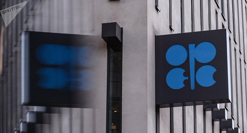 国际能源署预计2020年第一季度对欧佩克石油的需求将降至自2003年来的最低值