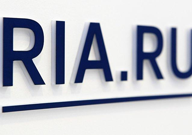 俄新社网站(ria.ru)标志