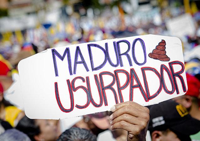 委内瑞拉反对派
