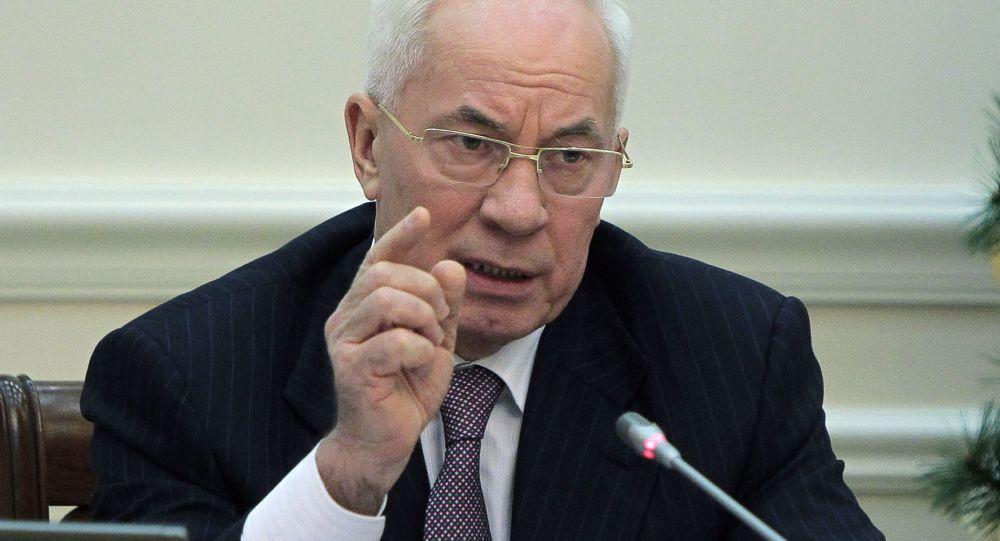 乌克兰前总理阿扎罗夫