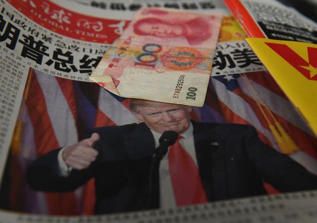 外媒:中国在贸易战中击败特朗普