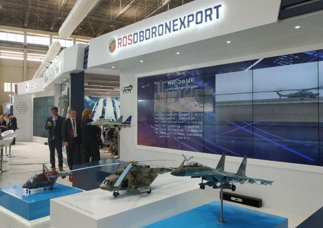 俄罗斯国防出口公司的展台