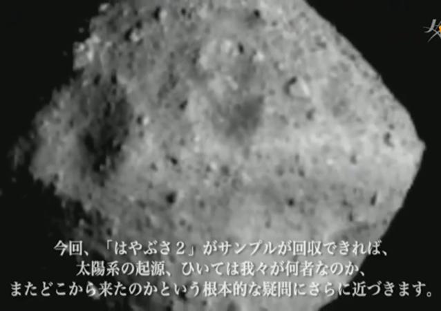 """日本探测器""""隼鸟2号""""在""""龙宫""""成功着陆"""