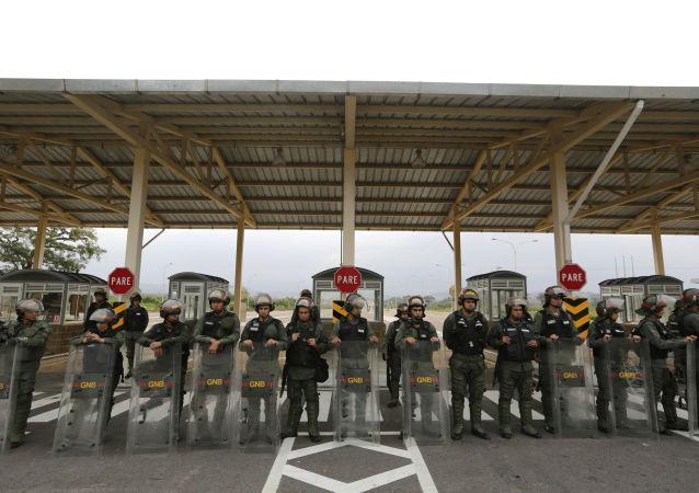 委内瑞拉临时关闭通向哥伦比亚的三座桥