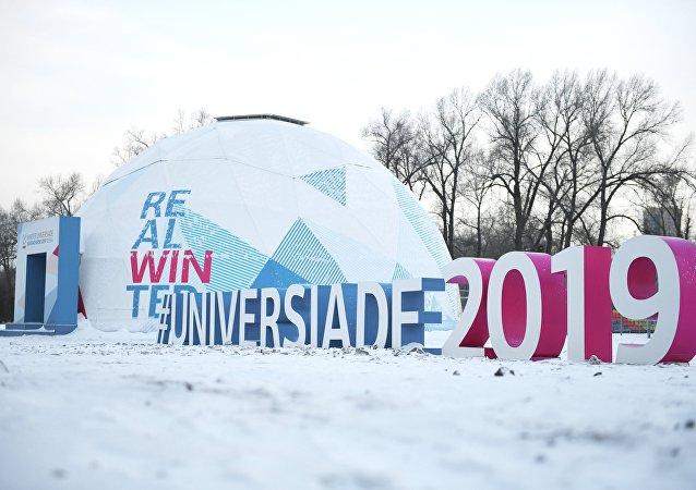 俄选手在冬季大运会上刷新金牌数量世界纪录