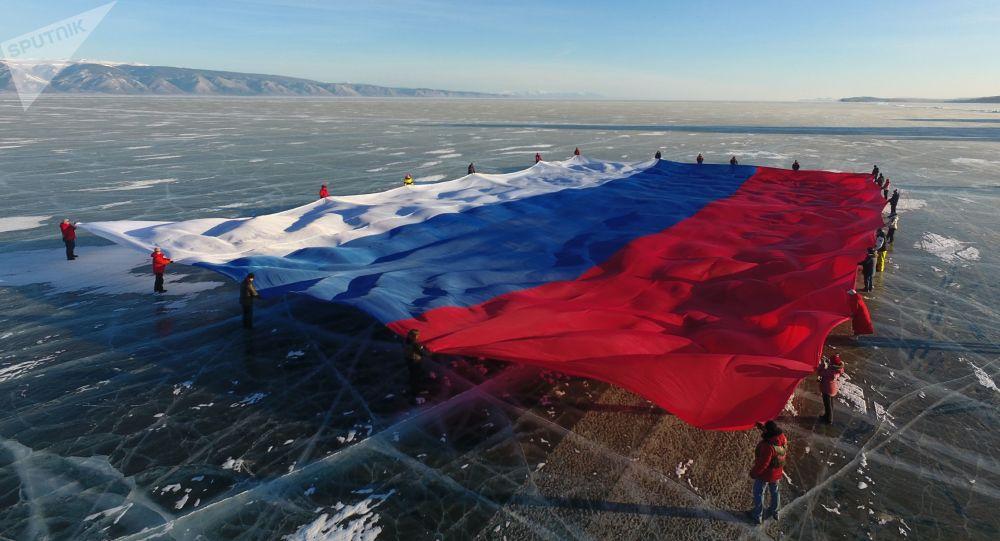 俄罗斯国旗(资料图片)