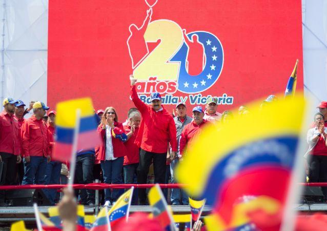 马杜罗:超500万人参加支持委内瑞拉政府的活动