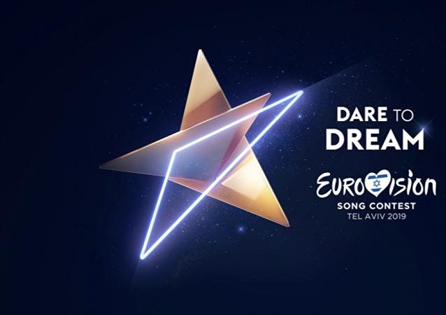 2019欧洲歌唱大赛在特拉维夫正式开始
