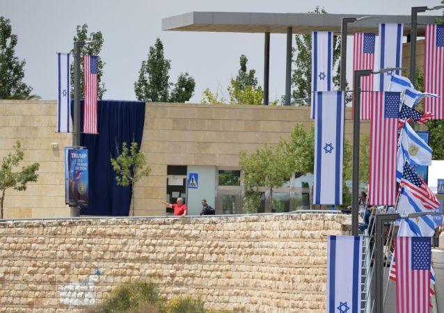 美国驻以色列大使馆
