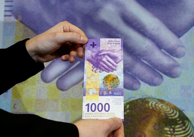 世界上最贵的纸币更改设计