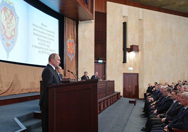 普京:俄反间机构去年挫败数百外国情报部门工作人员及代理人的活动