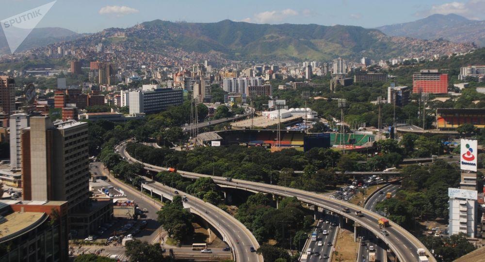 加拉加斯(委内瑞拉首都)