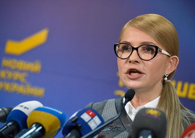 尤利娅·季莫申科