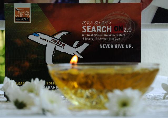 MH370的失事地点或有他处