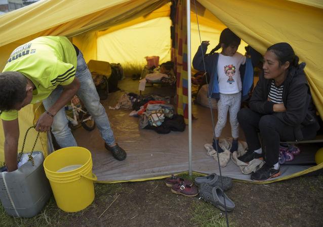 联合国难民署在哥伦比亚开设首个接待委内瑞拉难民的中心