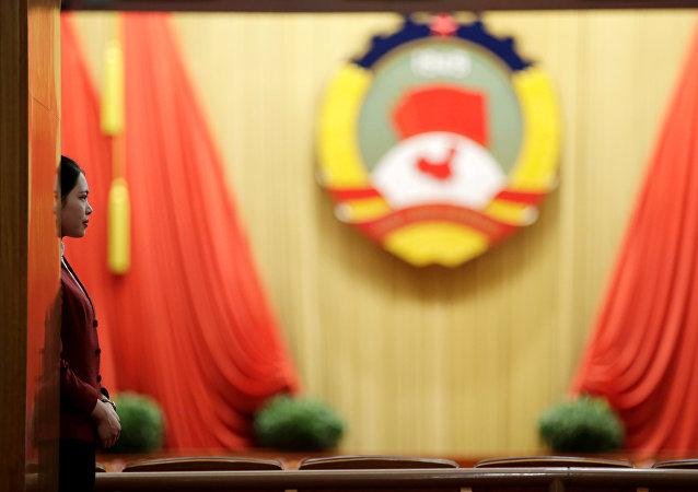 全国政协十三届二次会议13日闭幕