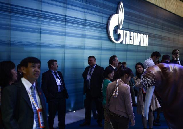 俄天然气工业股份公司