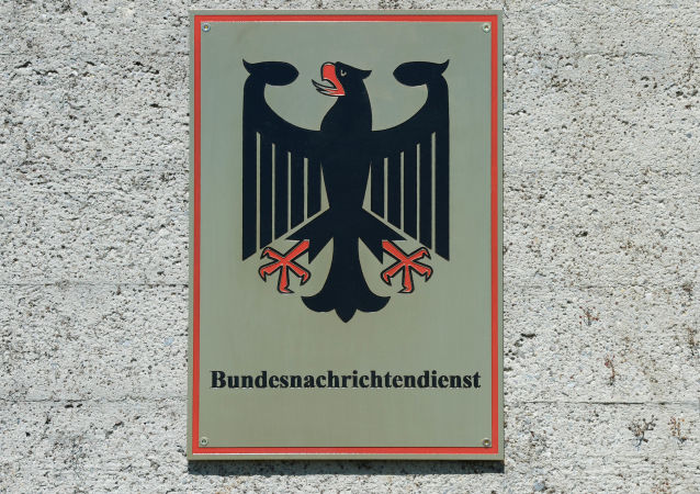 德国联邦情报局标志