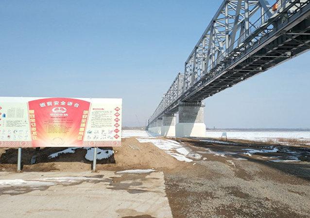 俄中铁路桥将在2021年8月通车