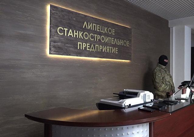俄联邦安全局就挪用公款案在三市同时展开搜查