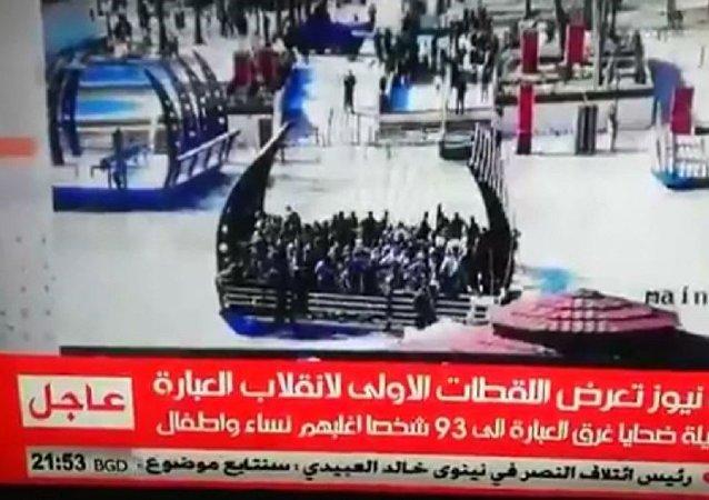 视频录下载有两百名乘客的伊拉克渡轮倾覆一刻