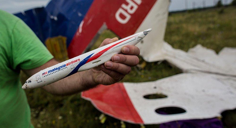 马航MH17空难