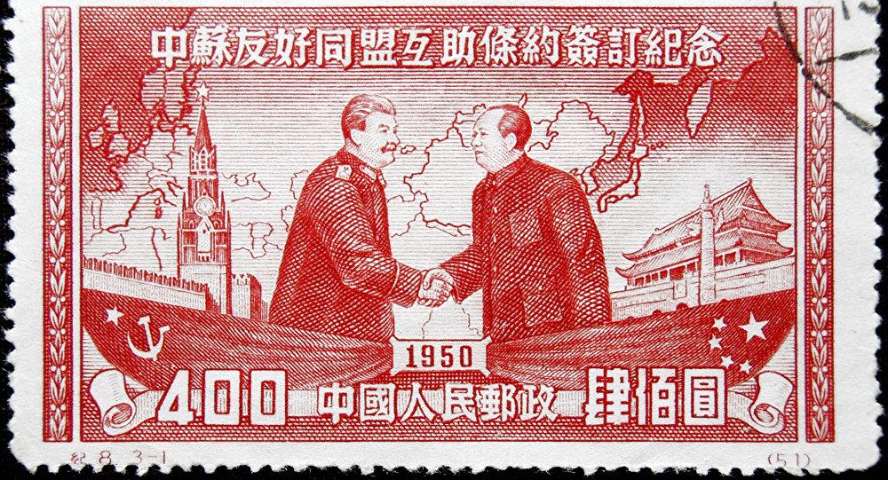 1950年的中国邮票(资料图片)