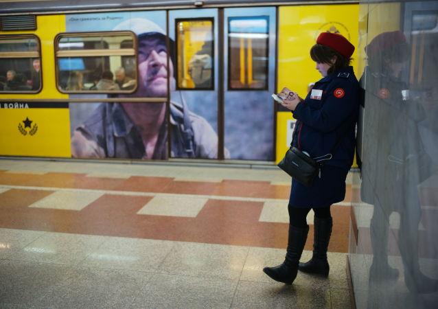 莫斯科地铁(胜利广场站)