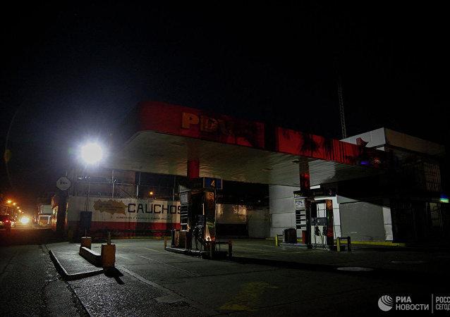 委内瑞拉近70%的网络入口因停电仍处于离线状态