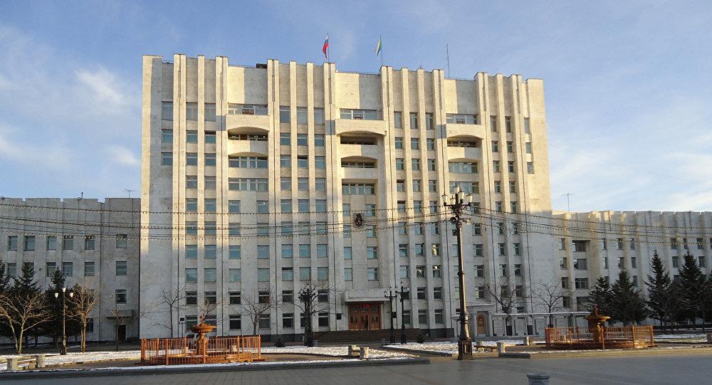 哈巴罗夫斯克边疆区政府大楼