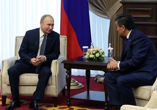 普京:俄吉军事部门建立密切同盟协作