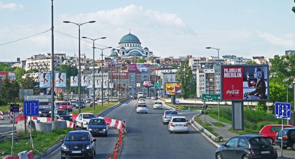 贝尔格莱德,塞尔维亚