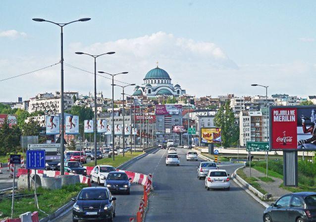 贝尔格莱德(南斯拉夫首都)