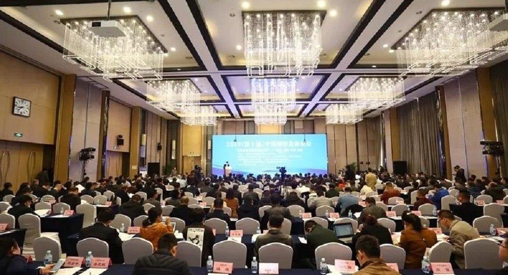 2019(第十届)中国钢铁发展论坛在北京举行