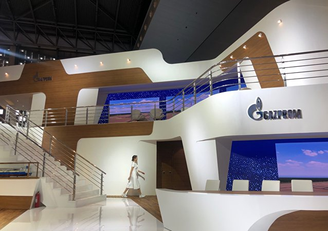 第十九届国际液化天然气展览会